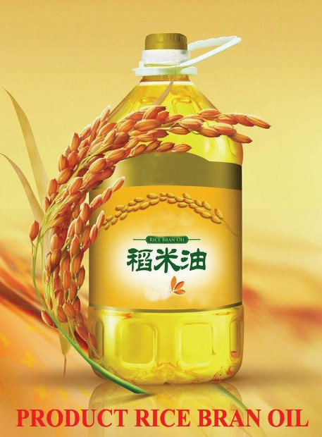 Method of rice bran oil extraction_Cooking oil machine FAQ