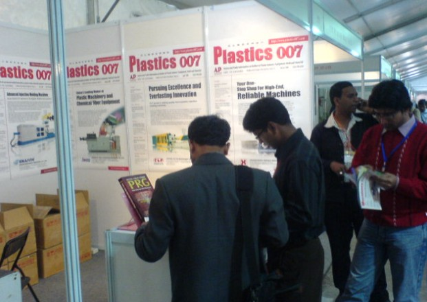 The 9th Bangladesh International Plastic Rubber Industry Exhibition