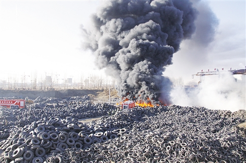 Waste tire to fuel oil supplier by DOING