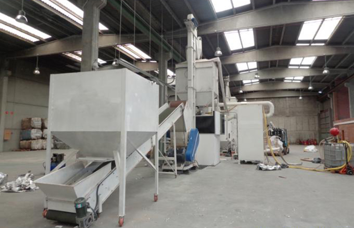 Aluminum plastic separation machiner running video