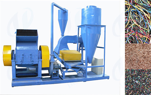 What is the advantage of copper recycling machine?