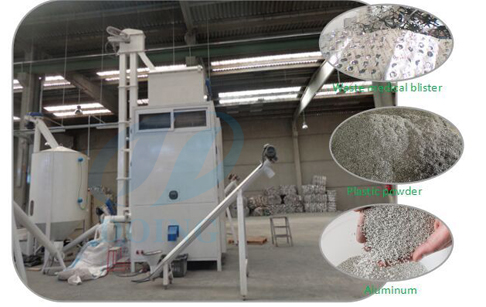 What's the feature of aluminum extraction machine ?