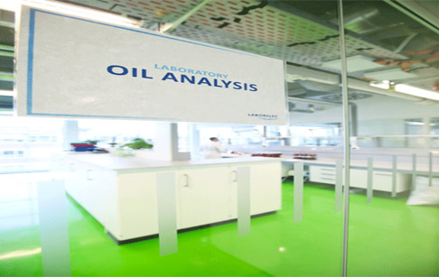 What is plant oil analysis laboratory ?