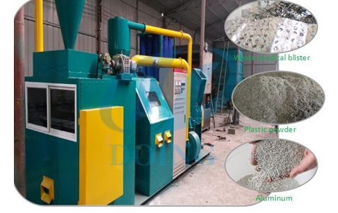 How to processed aluminum by aluminum recycling machinery?