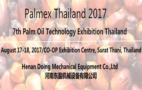 Henan Doing Company will go to Thailand for Palmex Thail...