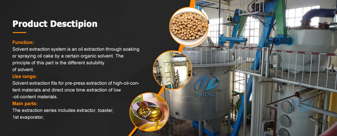 cooking oil solvent extraction plant