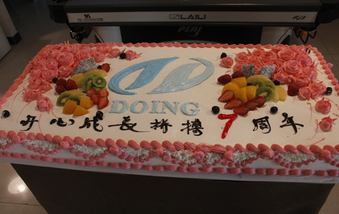 DoingGroup's seventh anniversary thanks for your accompany