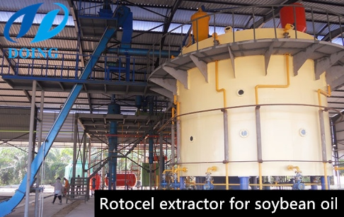 Soybean oil solvent extraction process machinery