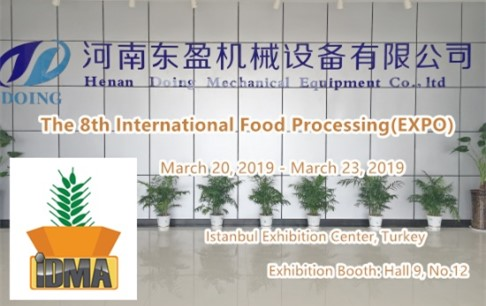 Cooking oil machine manufacturer--Henan Doing Company will take part in IDMA Exhibition in Turkey