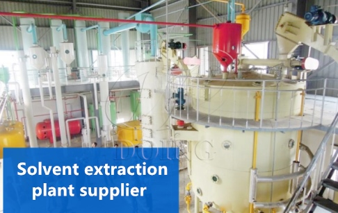 How to choose the best solvent extraction plant suppliers in China?