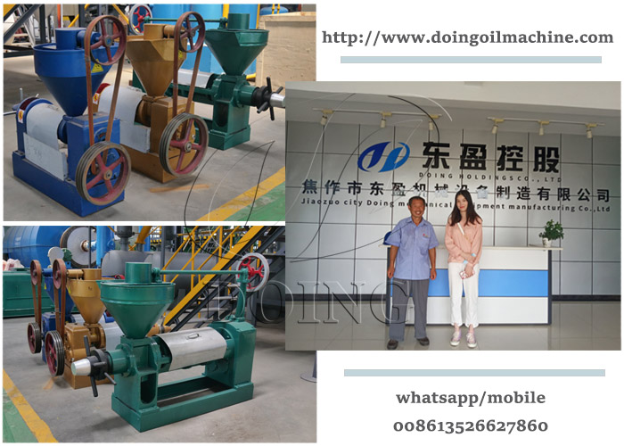 cooking oil machine manufacturer
