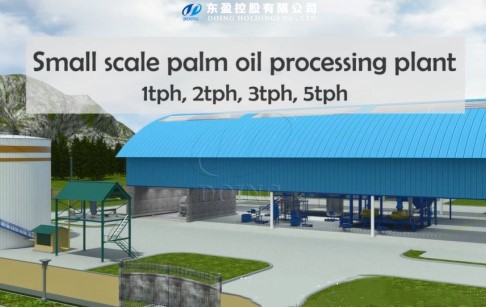 1-5tph small scale palm oil mill plant working process 3D video